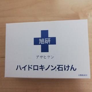ハイドロキノン石鹸☆新品未使用☆送料無料