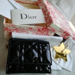 Christian Dior - Christian Dior     三つ折り財布 ブラック