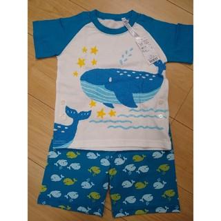 イオン(AEON)のパジャマ 95cm(パジャマ)