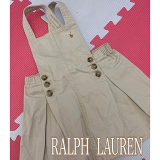 Ralph Lauren - ラルフローレン(デニムワンピース)