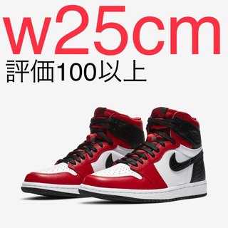 NIKE - Nike Air Jordan 1 Retro High Satin Snake