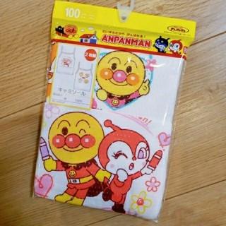 アンパンマン(アンパンマン)の新品 ♡アンパンマン♡ 肌着 キャミソール(下着)