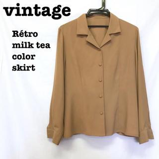 Lochie - 美品【 vintage 】 ミルクティーカラーシャツ レトロブラウス 開襟シャツ