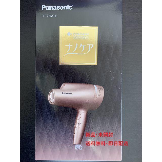Panasonic(パナソニック)のpanasonic ナノケア ヘアードライヤー EH-CNA0B-PN スマホ/家電/カメラの美容/健康(ドライヤー)の商品写真