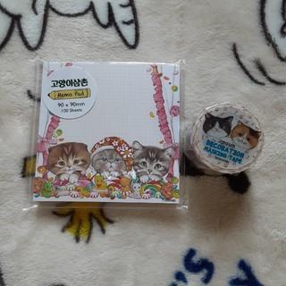 コヤンイサムチョン(テープ/マスキングテープ)
