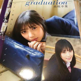 乃木坂46 - Graduation高校卒業 ラスト制服センチメンタルグラビア 2019