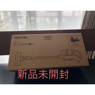 東芝 - TOSHIBA サイクロンクリーナー トルネオV コードレス VC-CLH200