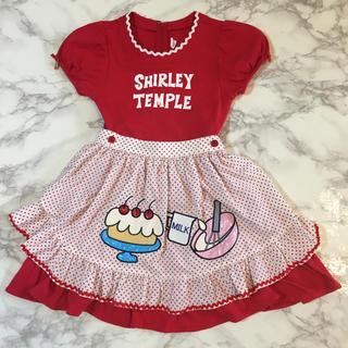 Shirley Temple - 美品 シャーリーテンプル エプロン ワンピース 120 赤