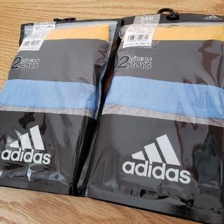 adidas - adidas 新品 ボクサーブリーフ 4枚組 (140)