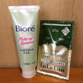 Biore - 【即日発送】Biore しっかりクリアジェル + LuLuLunマスク