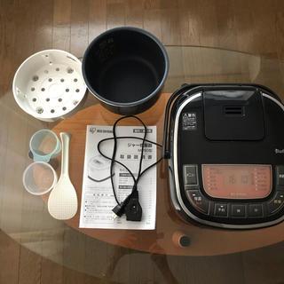アイリスオーヤマ - アイリスオーヤマ ジャー炊飯器MC50型 5.5合極厚火釜 31銘柄炊き