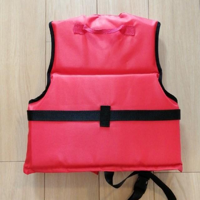 LOGOS(ロゴス)のLOGOS ライフジャケット(赤色) スポーツ/アウトドアのスポーツ/アウトドア その他(マリン/スイミング)の商品写真