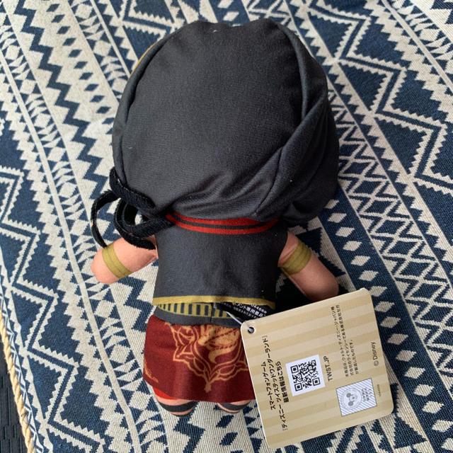 Disney(ディズニー)のディズニー ツイステッドワンダーランド エクストラぬいぐるみ ジャミル エンタメ/ホビーのおもちゃ/ぬいぐるみ(ぬいぐるみ)の商品写真