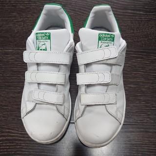 adidas - adidas スタンスミス 白×緑 ☆ 21.0cm
