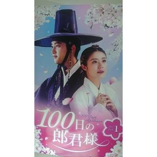 100日の郎君様 全話 ド・ギョンス(EXO-D.O.(TVドラマ)
