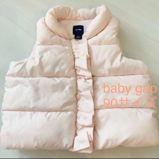 ベビーギャップ(babyGAP)のGAPベビー ダウンベスト18-24 90サイズ(ジャケット/上着)
