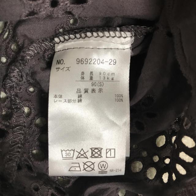 petit main(プティマイン)のプティマイン レースブラウス 90㎝ キッズ/ベビー/マタニティのキッズ服女の子用(90cm~)(ブラウス)の商品写真