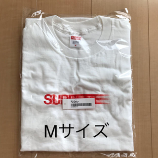 Supreme - Supreme Motion Logo Tee White