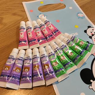 LION - 歯磨き粉 試供品 チェックアップ 15本