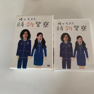 帰ってきた時効警察 DVD-BOX DVD(TVドラマ)