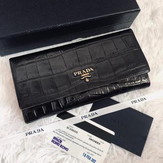 PRADA - 美品 PRADA プラダ 2つ折り 長財布 クロコ