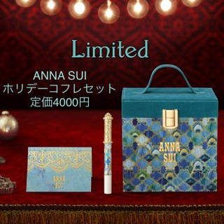 ANNA SUI - ANNA SUI ホリデーコフレセット