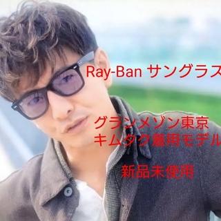 Ray-Ban - レイバン サングラス RB2140F 901/64 52サイズ 木村拓哉モデル