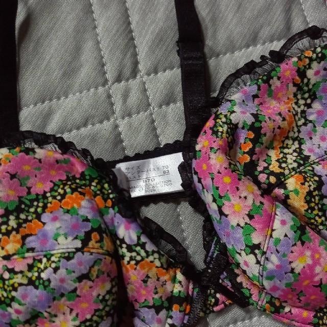 ブラショーツセット レディースの下着/アンダーウェア(ブラ&ショーツセット)の商品写真