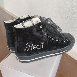 ロニィ(RONI)のRONI スニーカー レースアップ ブーツ 22㎝(スニーカー)