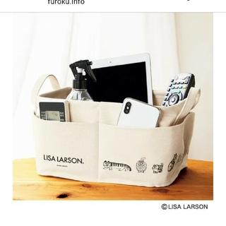 Lisa Larson - インレッド付録リサラーソン収納ケース