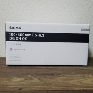 SIGMA - 【新品】SIGMA 100-400 F5-6.3 DG DN OS Eマウント