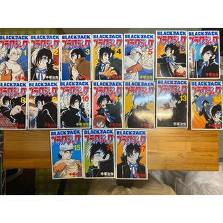 アキタショテン(秋田書店)の【完結】ブラック・ジャック コミックス全17巻(全巻セット)