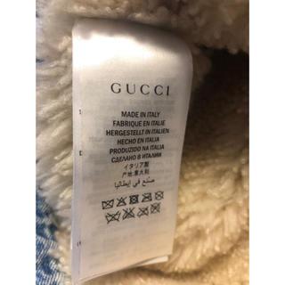 グッチ(Gucci)の確認用 GUCCI タイガー 刺繍 ボア デニムジャケット(Gジャン/デニムジャケット)