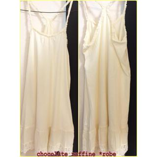 chocol raffine robe - オフホワイト キャミソールワンピース ペチコートワンピース コットン  美品♪