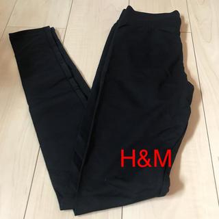 エイチアンドエム(H&M)のH&Mレギンス(カジュアルパンツ)