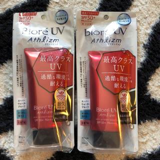 Biore - ビオレUV アスリズム スキンプロテクトエッセンス(70g)