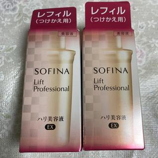 SOFINA - 【新品未開封】ソフィーナ ハリ美容液 EX レフィル(つけかえ用)2点