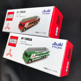 Takara Tomy - トミカ アサヒ飲料 マイトミカ レスキュー車 A及びBタイプセット