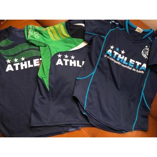 ATHLETA - アスレタプラシャツ 3枚セット 140 サッカー 半袖