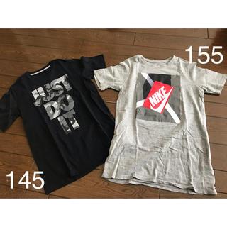 NIKE - ナイキ NIKE  Tシャツ  145  155 ボーイ