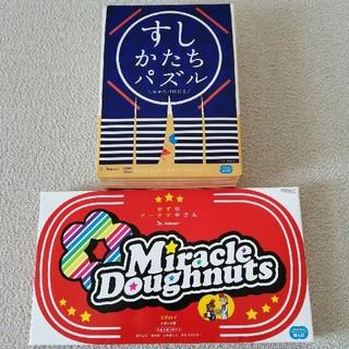 すしかたちパズル、ドーナツやさん セット