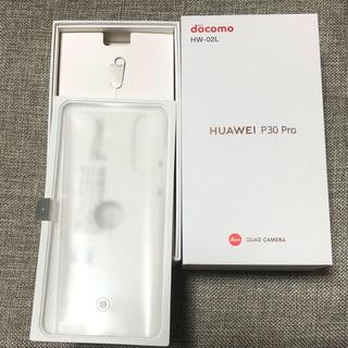 NTTdocomo - HUAWEI P30 Pro ブラック 128GB SIMフリー