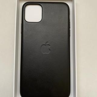 Apple - iPhone 11 pro max 純正 レザーケース