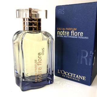 L'OCCITANE - 【希少】ロクシタン notre flore オードパルファム 75ml  未使用
