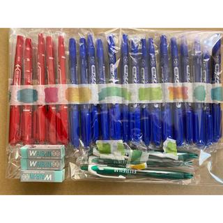 ZEBRA - 油性ペン ボールペン   計23本セット 消ゴム3おまけ付