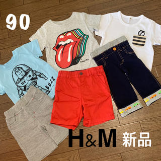 H&M - 【美品】男の子まとめ売り90★H&M 新品未使用品