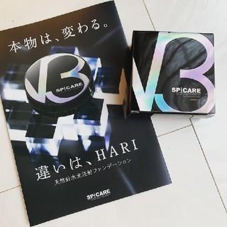 V3ファンデーション