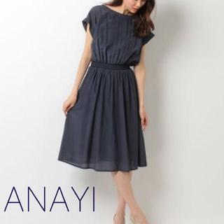 ANAYI - アナイ ワンピース ネイビー 紺