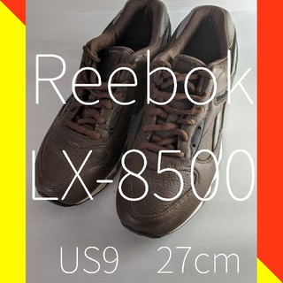 Reebok - Reebok LX-8500 27cm gruv excusiveブラウンレザー