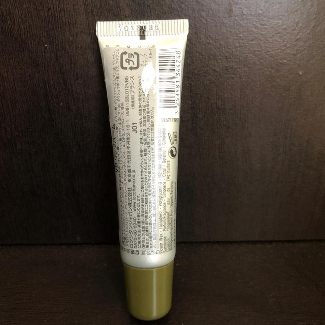 L'OCCITANE(ロクシタン)のロクシタン ヴァーベナリップバーム コスメ/美容のスキンケア/基礎化粧品(リップケア/リップクリーム)の商品写真